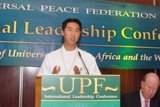 Выступление преп. Мун Хёнг Джина на международной конференции по лидерству в Нигерии