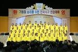 Общая корейская воскресная служба
