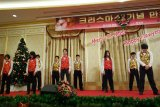 Рождественский вечер в Чхонджонгун