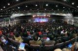 Зал EXCO в Тэгу, провинция Кёнбук, 10 января
