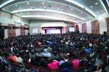 Зал BEXPO в Пусане, провинция Кённам, 14 января