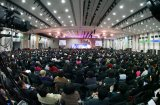 Зал Кинтекс, выступление для гостей из Сеула и Инчхона, 15 января