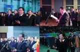 Местные высокопоставленные лица зачитали клятву в поддержку