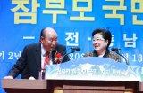 Обращение д-ра Мун Сон Мёна