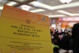 Фестиваль Чхонбок: фото первого дня Фестиваля