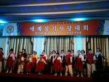 Фестиваль Чхонбок: фото четвертого дня Фестиваля