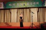 Фестиваль Чхонбок: фото пятого дня Фестиваля