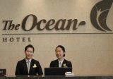 Открытие океанической гостиницы в Ёсу, Корея