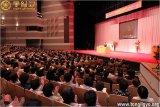 Турне г-жи Мун Хан Хак Джа по городам Японии