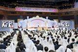 Фото Церемонии Благословения на брак 2012 года