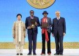 Номинации на премию Sunhak Peace Prize принимаются в период с марта по май 2019 года