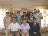 В Подмосковье состоялся двухдневный семинар по Принципу Объединения