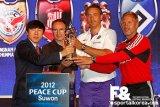 Кубок мира по футболу в Сувоне