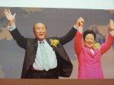 Фотоэкспозиция посвященная жизненному пути д-ра Муна