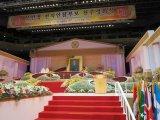 Церемония сонхва (вознесения)