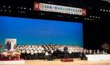 Годовщина японской Церкви Объединения