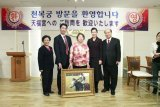 Вручение особых картин жертвователям Храма Чхонбоккун