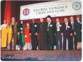 Глобальные международные организации