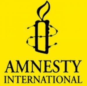 """""""Международная амнистия"""" встала на защиту Свидетелей Иеговы"""