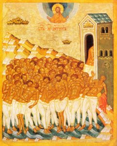 40 мучеников севастийских