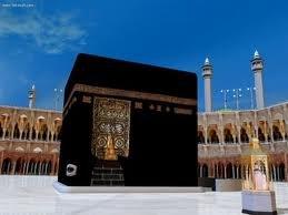 Ислам о принципах настоящего Пророка