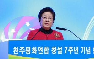 Слова Истинной Матери на праздновании годовщины основания Федерации за мир