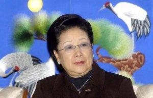 Выступление Истинной Матери на встрече национальных лидеров