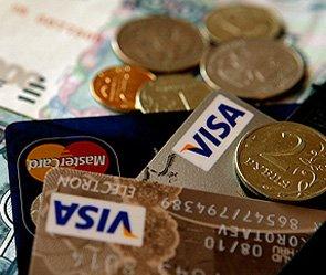 Про духовные счета или о том, за что и как мы расплачиваемся в жизни