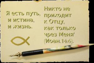 Моя исповедь и пожелание на 2013 год