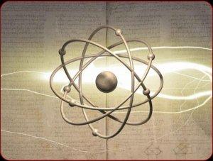 Просветленный протон.