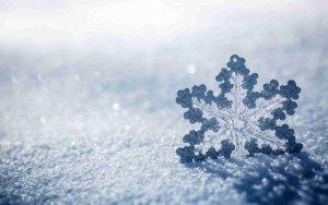 Снег-это выражение Любви Бога.