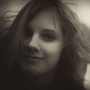 """О книге """"Человек планеты, любящий мир"""" - Мария Боровая, 23 года, Санкт-Петербург"""