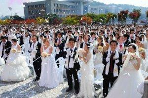 Брак в Движении Объединения