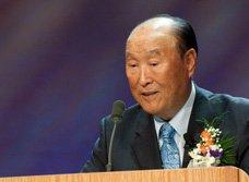 Утверждение ООН Авеля и построение Божьего Царства Чхонильгук в Корее