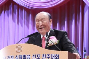 24 апреля, Инчхон, Республика Корея
