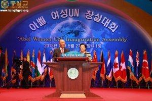 Митинг, посвященный учреждению Женской ООН Авеля