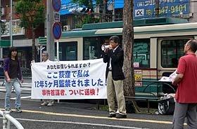 Решение проблемы похищения членов японской Церкви