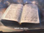 Заповеди Христа