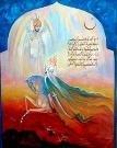 Жизнь Мухаммеда