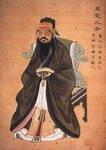 Жизнь Конфуция