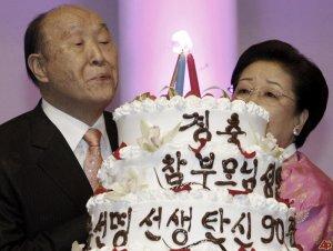 Выступление д-ра Мун Сон Мёна по случаю своего 90-летия