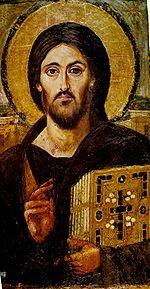 Православие: главные особенности вероучения