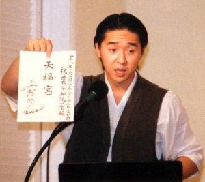 Мун Хёнг Джин и предыстория проекта Храма мира