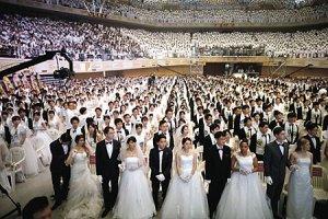 Южная Корея: вдова Муна провела массовую Интернет-свадьбу