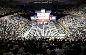 Благословение 2015 в Корее