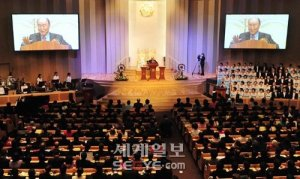 В Корее состоялось открытие Храма Объединения