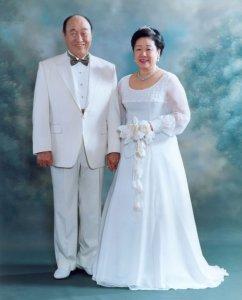 Религия, которая приветствует бракосочетание и семью