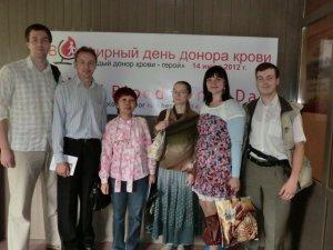 Акция по случаю Всемирного дня донора