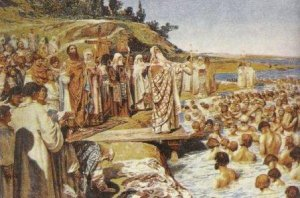 Сегодня отмечается 1023 годовщина крещения Руси