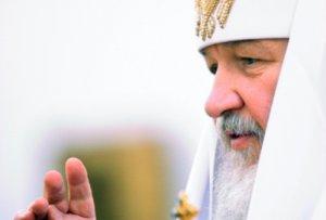 Патриарх Кирилл выписан из больницы